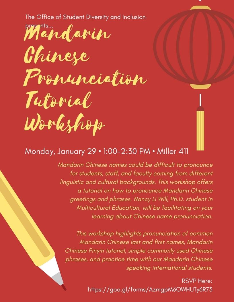 Osdi Mandarin Chinese Pronunciation Tutorial Workshop Uw College
